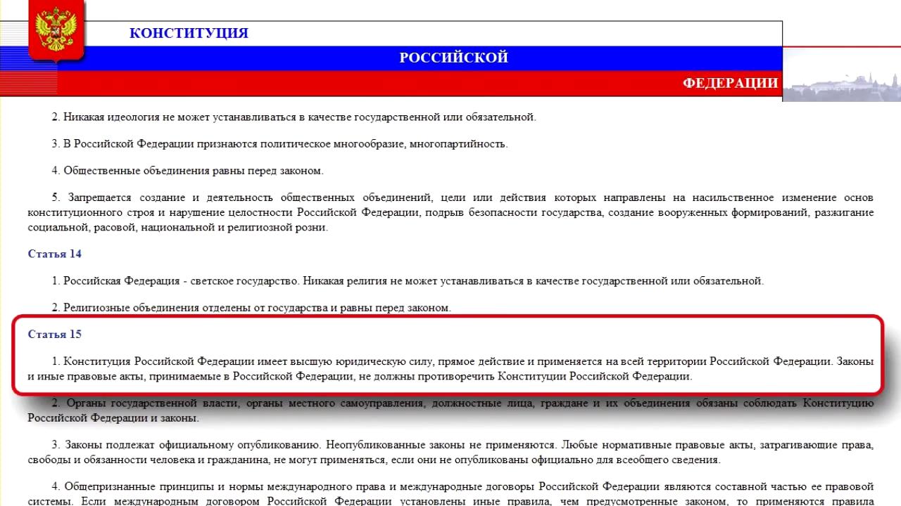 ювенальная юстиция официальный сайт