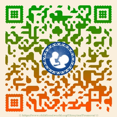 Inaugural speech of President of Ukraine | QR-code of publication